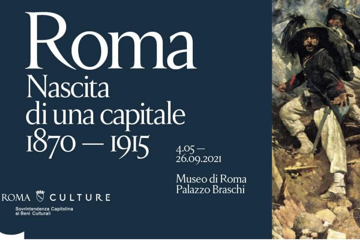 Mostre: Roma nascita di una Capitale